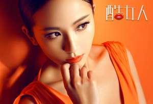 资讯生活2015春妆怎么画 亮丽橙橘色打造活力春妆